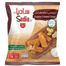 SADIA REGULAR CRUNCHY CHICKEN STICKS 750GM