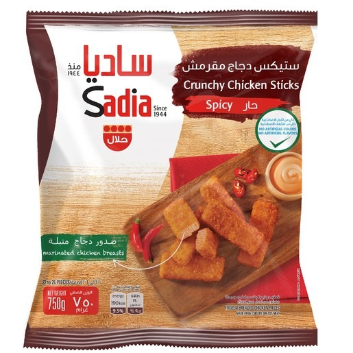 SADIA SPICY CRUNCHY CHICKEN STICKS 750GM