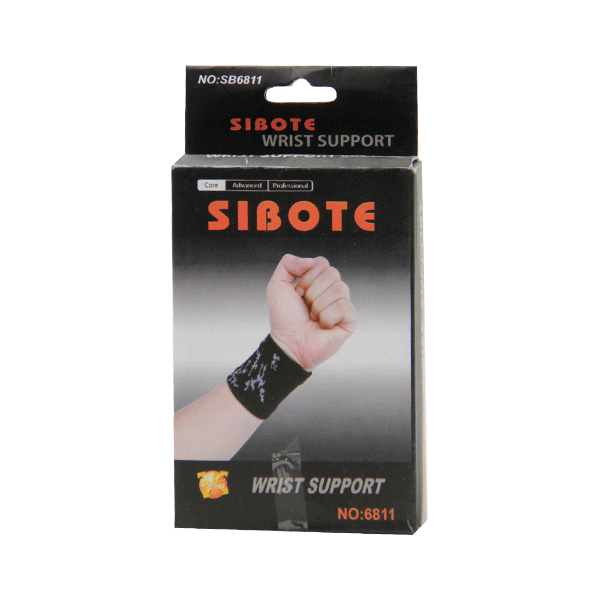 SIBOTE Wrist Support