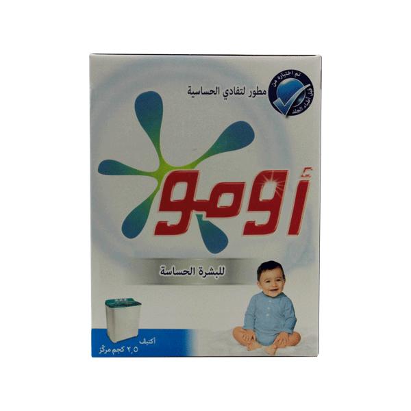 OMO SOAP POWDER SENSITIVE SKIN ACTIVE  2.5 KG