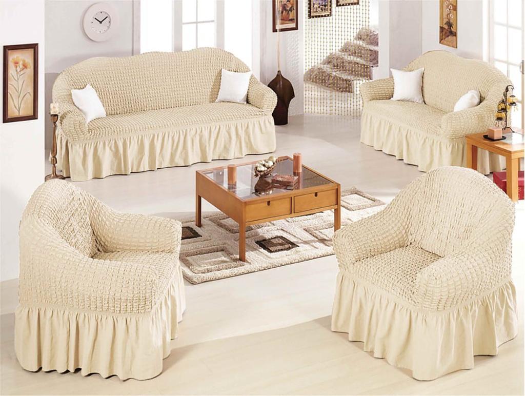 Sofa Covers Beige set- 4pcs Sada