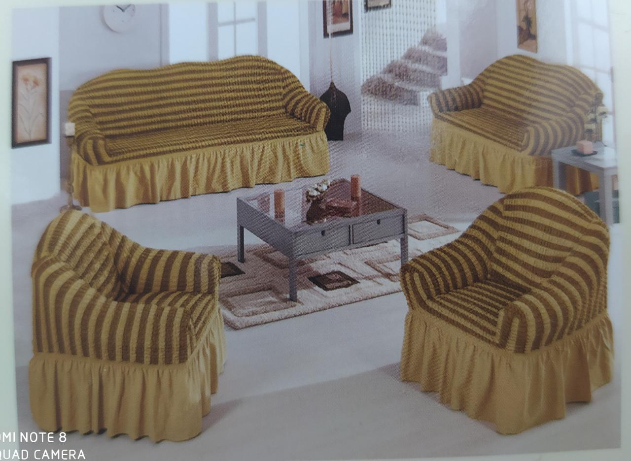 Sofa Covers  light brown set- 4pcs decorated