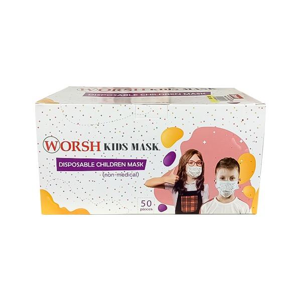 Face mask for kids 50 pcs