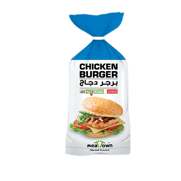 MEAT TOWN CHICKEN BURGER 1KG