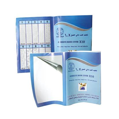 SADAF Self adhesive book cover  2 * 10 pcs