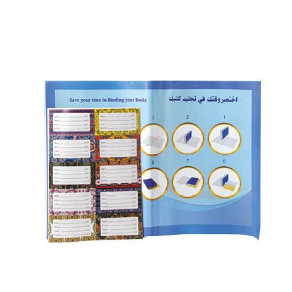 SADAF Self adhesive book cover 10 pcs+ Identification stickers