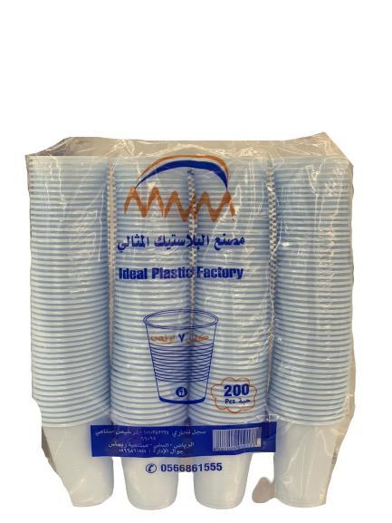Plastic cups size 7 ounce 200 pcs