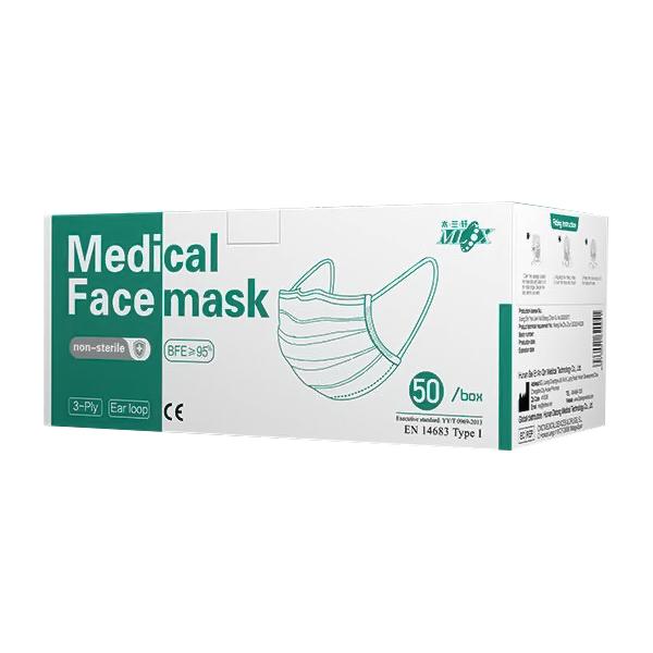 Medical face mask 50 PCS