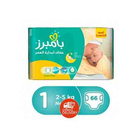 Baby Diapers NO 1 - 66