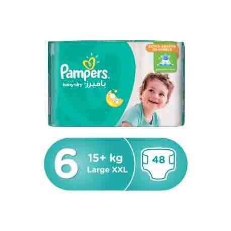Baby Diapers 48 active activity