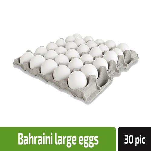 Farm Fresh Bahraini Large Eggs 30 Eggs