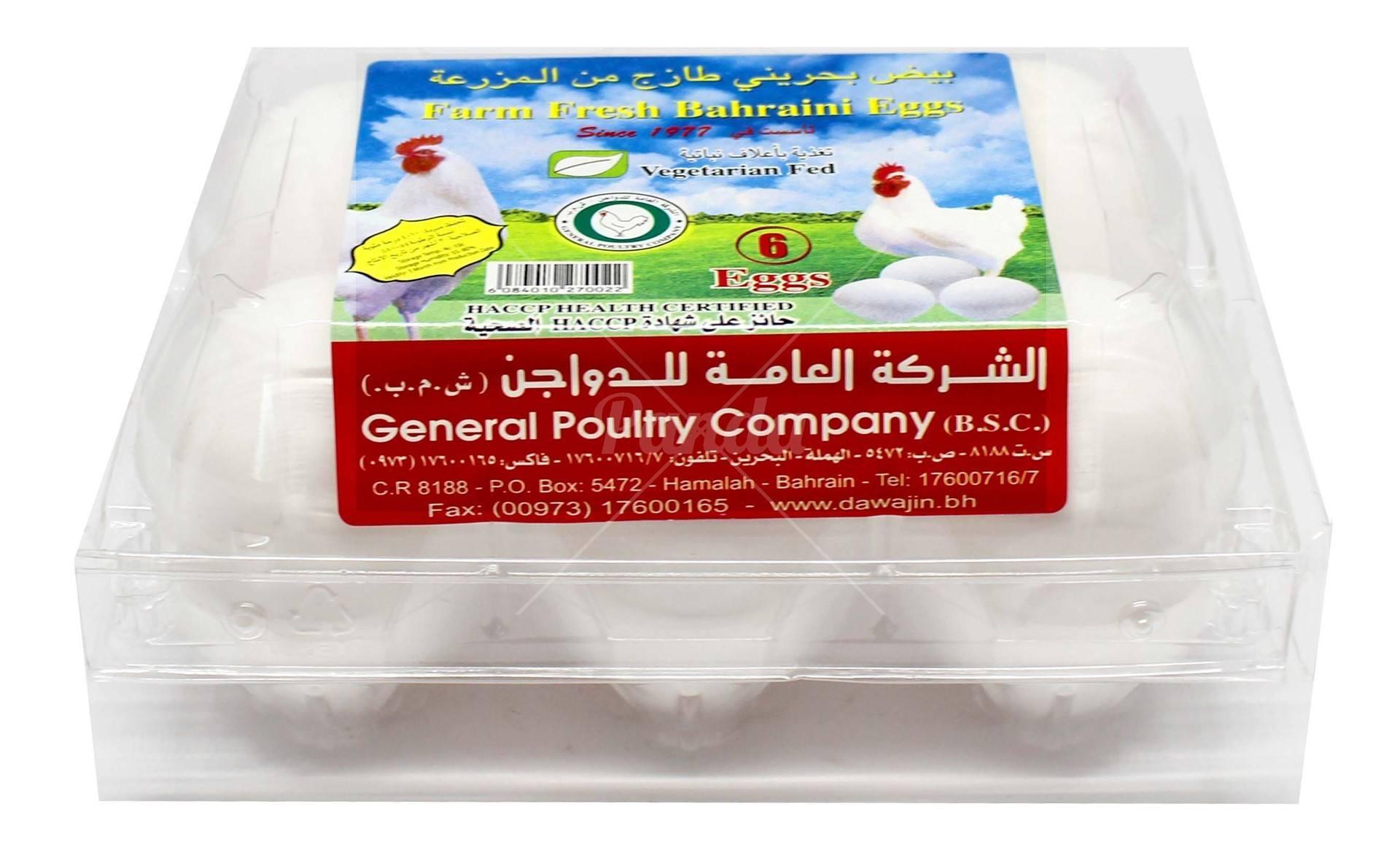 FARM FRESH BAHRAINI EGGS  6PCS