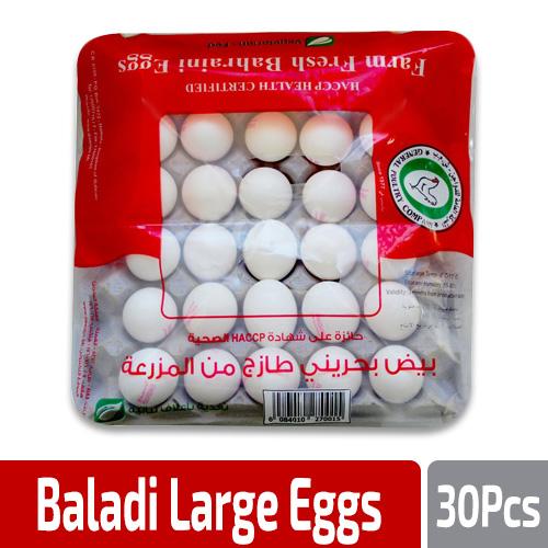 FARM FRESH BAHRAINI EGGS 30PC