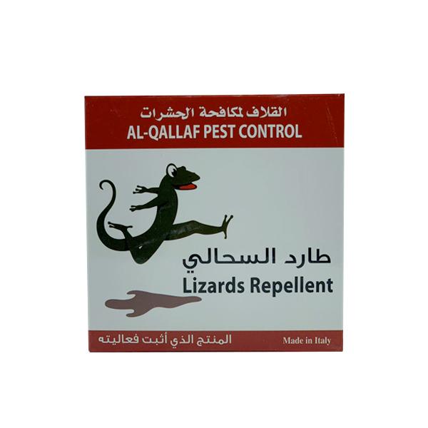 AL-QALLAF PEST CONTROL LIZARDS REPELLENT 100GM