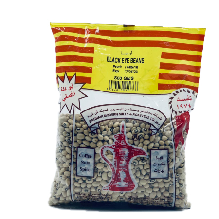 BMMR BLACK EYE BEANS  500 GM