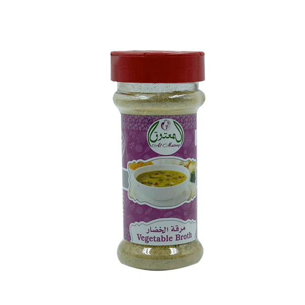 AL MATOOQ VEGTABLE BROTH 70 GM