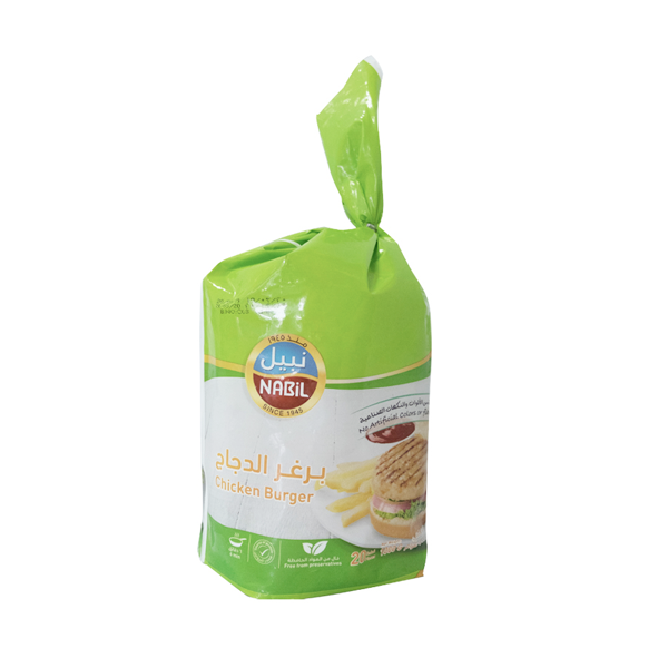 NABIL CHICKEN BURGER 1KG(20X50GM)