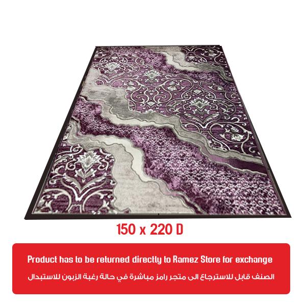 FLASH DREAM TURKISH CARPET 150 x 220D (PURPLE LILIAC)