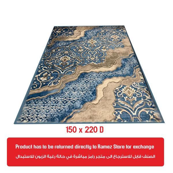 FLASH DREAM TURKISH CARPET 150 x 220D (S.BLUE L.BLUE)