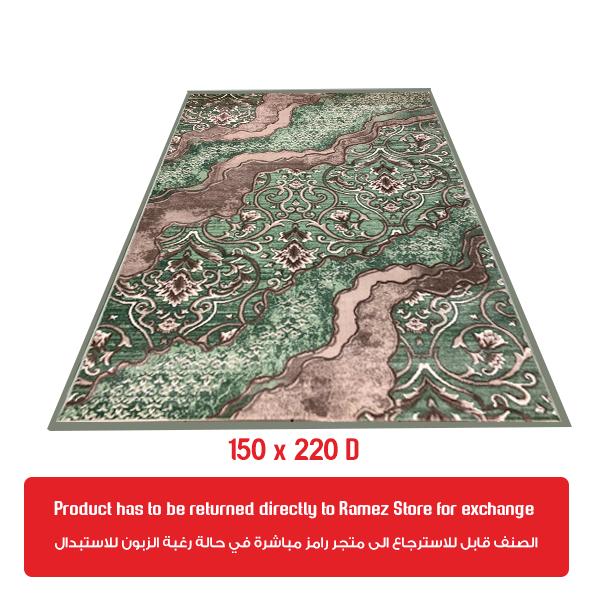 FLASH DREAM TURKISH CARPET 150 x 220D (B.GREEN M.GREEN)