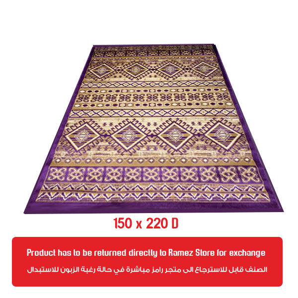 DREAM TURKISH CARPET 150 x 220D (LILA  IVORY)