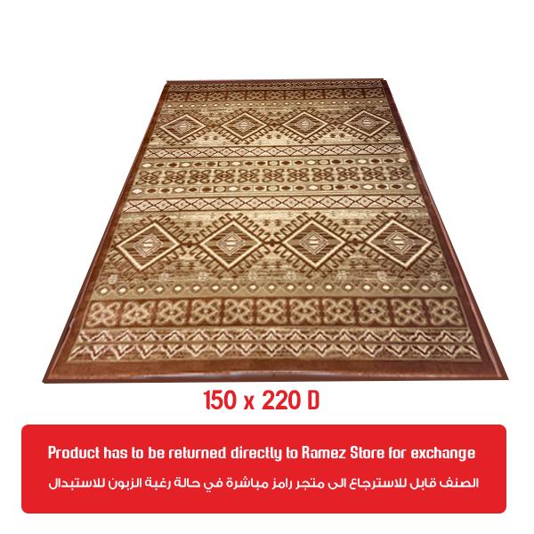 DREAM TURKISH CARPET 150 x 220D (BROWN IVORY)