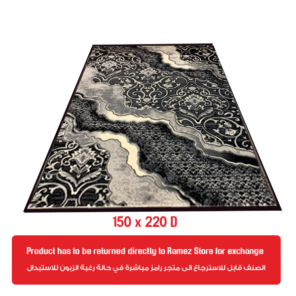 FLASH DREAM TURKISH CARPET 150 x 220D (ANTHRACITE BLACK)